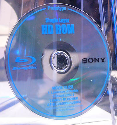 blu ray versus hd dvd a standards battle Tab chap 4 - download as powerpoint presentation (ppt), pdf file (pdf), text file blu-ray versus hd-dvd: a standards battle in high-definition video.